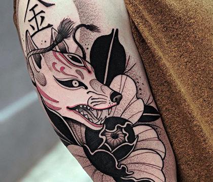 Enrique_Nativo_Tattoo